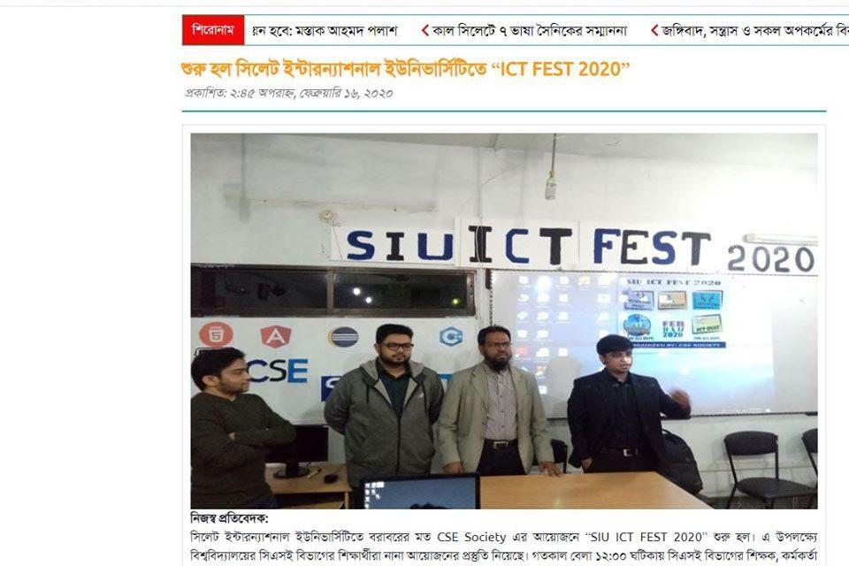 Sylhet International University Workshop