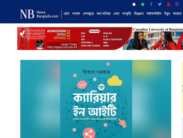 Featured in newsbangla24.com